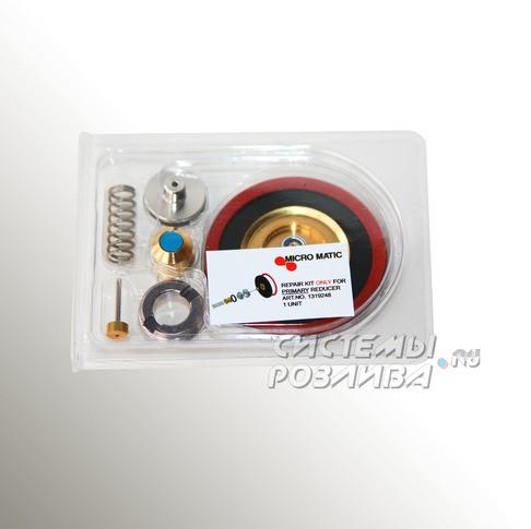 Ремонтный комплект редуктора Micro Matic Premium (старый)