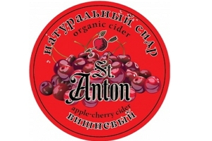 Сидр St. Anton вишневый цвет